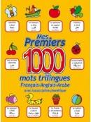 MES PREMIERS 1000 MOTS / FRANCAIS – ANGLAIS – ARABE